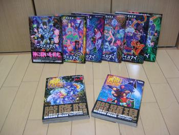 comic_2004_11_22_02.jpg