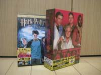 DVD_2004_12_18