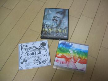 DVD_2005_02_12