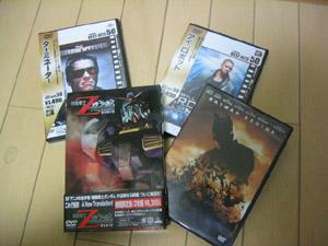 DVD_2005_10_30