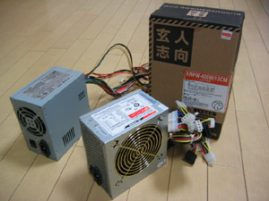 PC01_2005_11_20