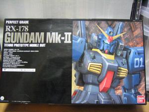 Mk2_box.jpg