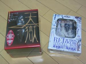 tengoku_rei_figure.jpg